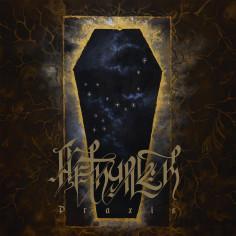 AETHYRICK - Praxis - LP