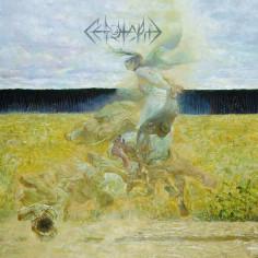 """Cénotaphe - Empyrée - 12""""LP..."""