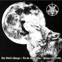 MOONTOWER - The Wolf's...