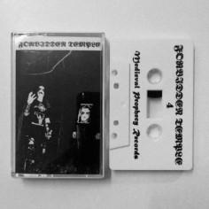 Forbidden Temple - IV - CS