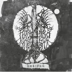 FÖRGJORD - Uhripuu - LP