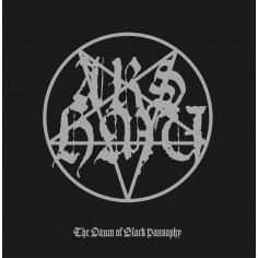 ARS HMU - The Dawn of Black...