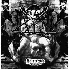 SHESTOPYOR - Shestopyor - LP