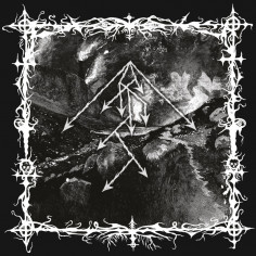 SULPUR - Embracing Hatred...