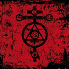 MENEGROTH- Das Rote Werk - CD