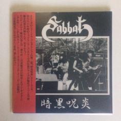 "SABBAT -黒呪炎 - 7"" EP"